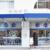 the-health-emporium-organic-shop-cafe-bone-broth-bar.png