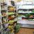 organic-fruit-vegetables-caulfield-south-melbourne-yum-organics.png