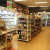 organic-products-Elsternwick-melbourne-glo-health.png