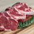 hagens-organic-butcher-richmond-melbourne-meat-delivery.png